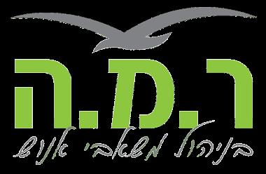 לוגו ר.מ.ה