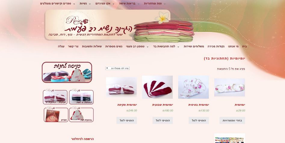 rosepads-store
