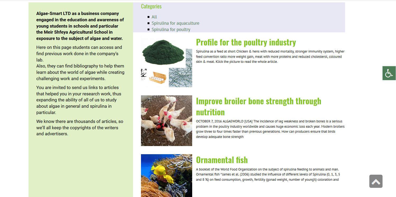 algae-articles