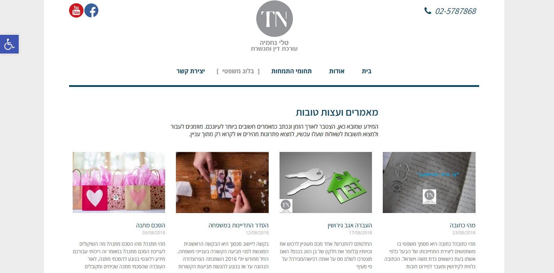 tn-blog