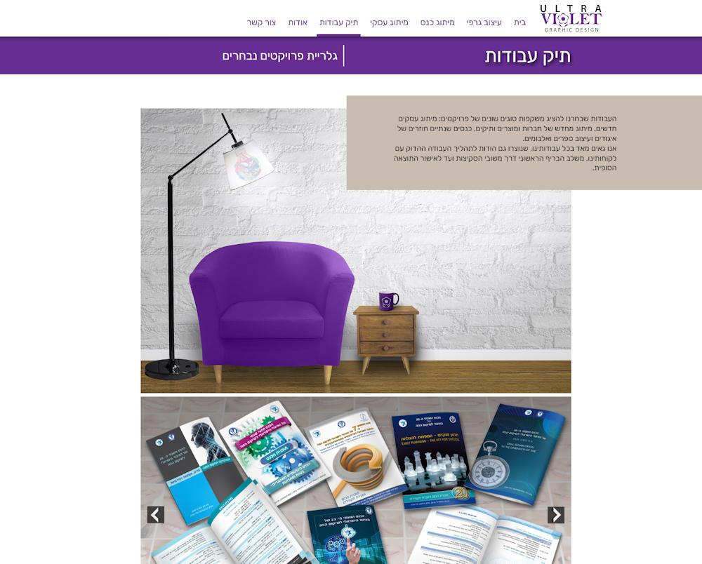 ultraviolt-portfolio