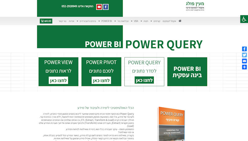 maayan-excel-power_bi