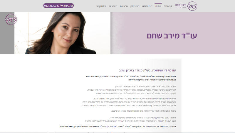shacham-about