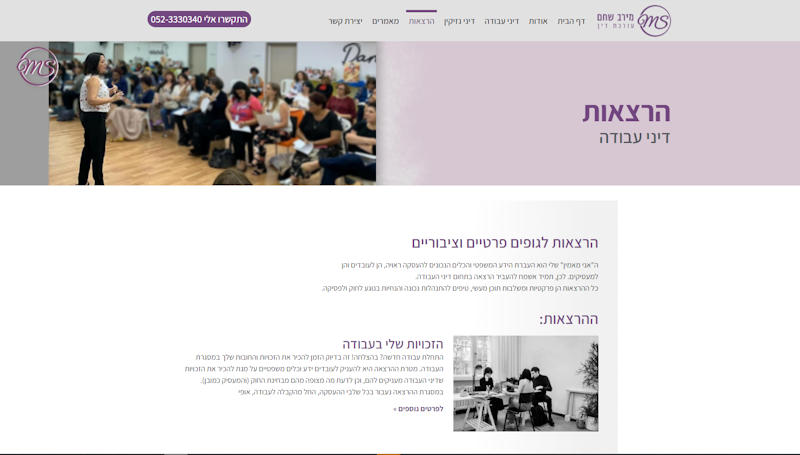 shacham-lectures