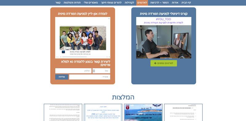lola-org